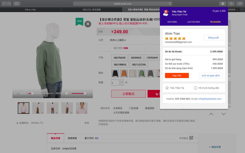 Giao diện thông tin user trên công cụ mua hàng Taobao