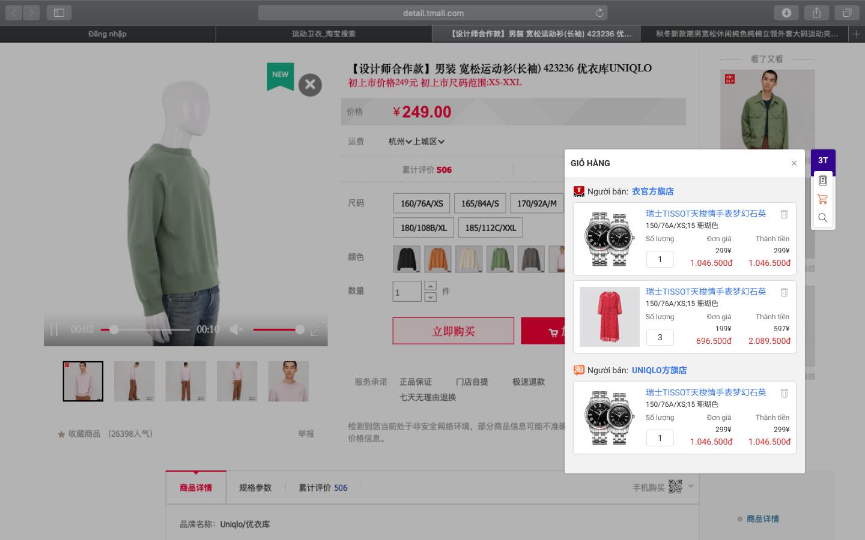 GIao diện công cụ mua hàng Taobao — Tiểu Thần Tài
