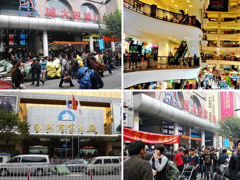 """Quảng Châu, nơi được mệnh danh là """"thủ phủ hàng hóa"""" của Trung Quốc."""