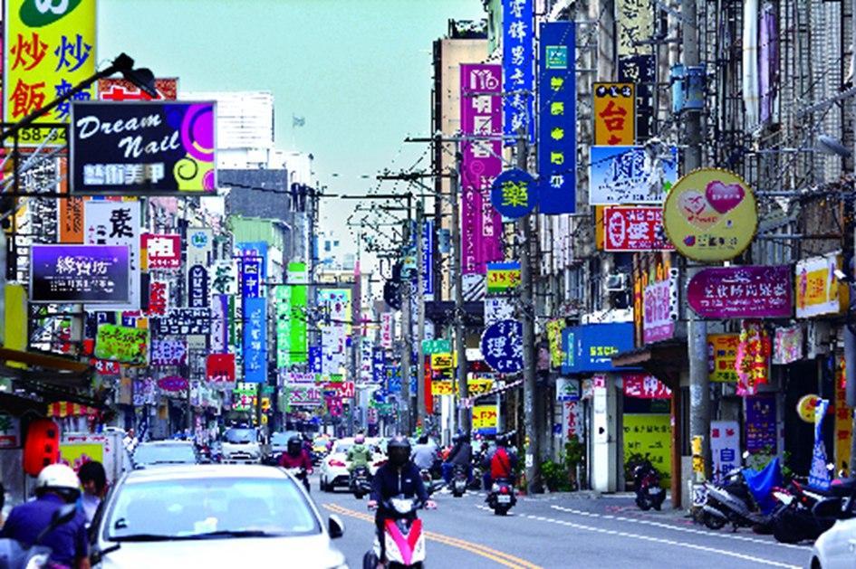 Khu thương mại Huanshizhong - Quảng Châu