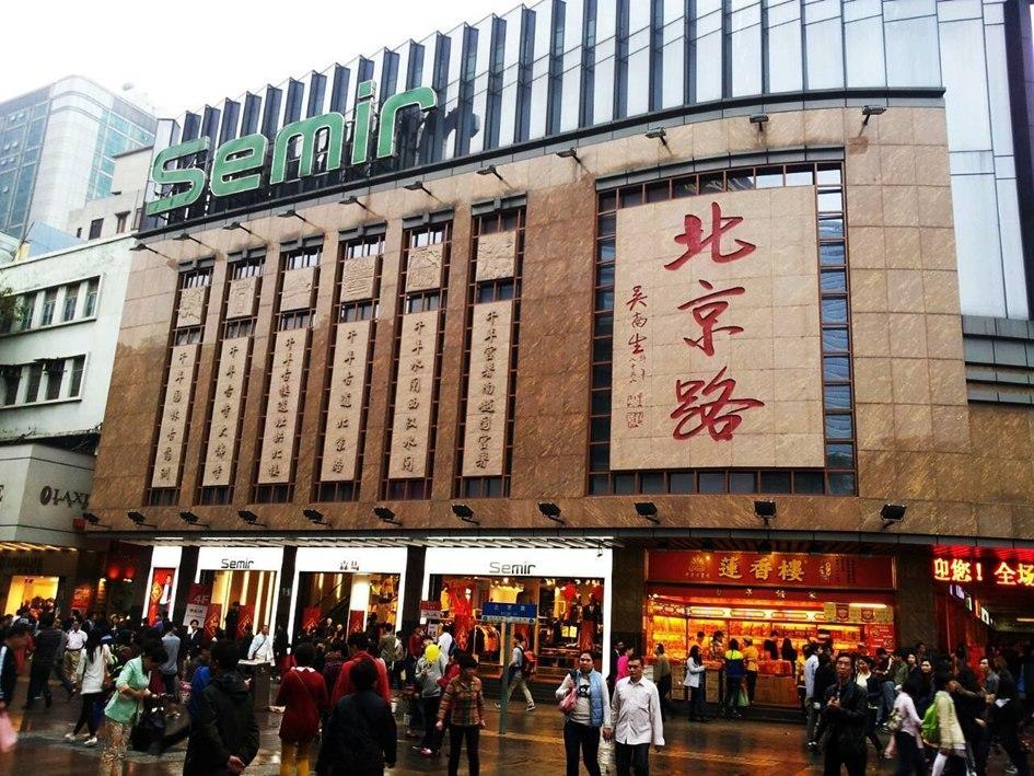 Phố đi bộ Bắc Kinh - Quảng Châu
