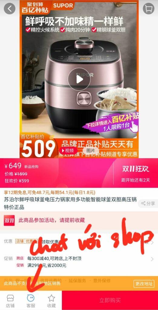 chat trực tiếp với shop trên giao diện taobao