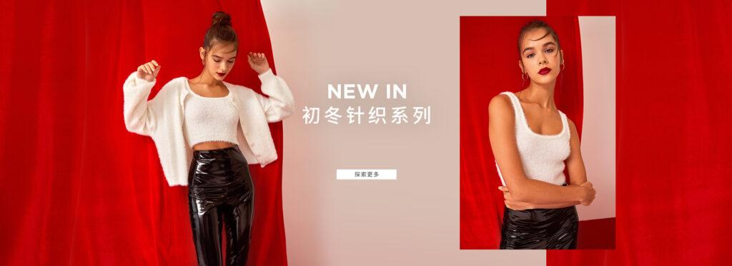 Thương hiệu thời trang dành cho giới trẻ Stradivarius - Tiểu Zara