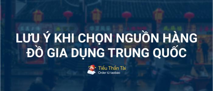 Lưu ý khi tìm nguồn hàng đồ gia dụng Trung Quốc